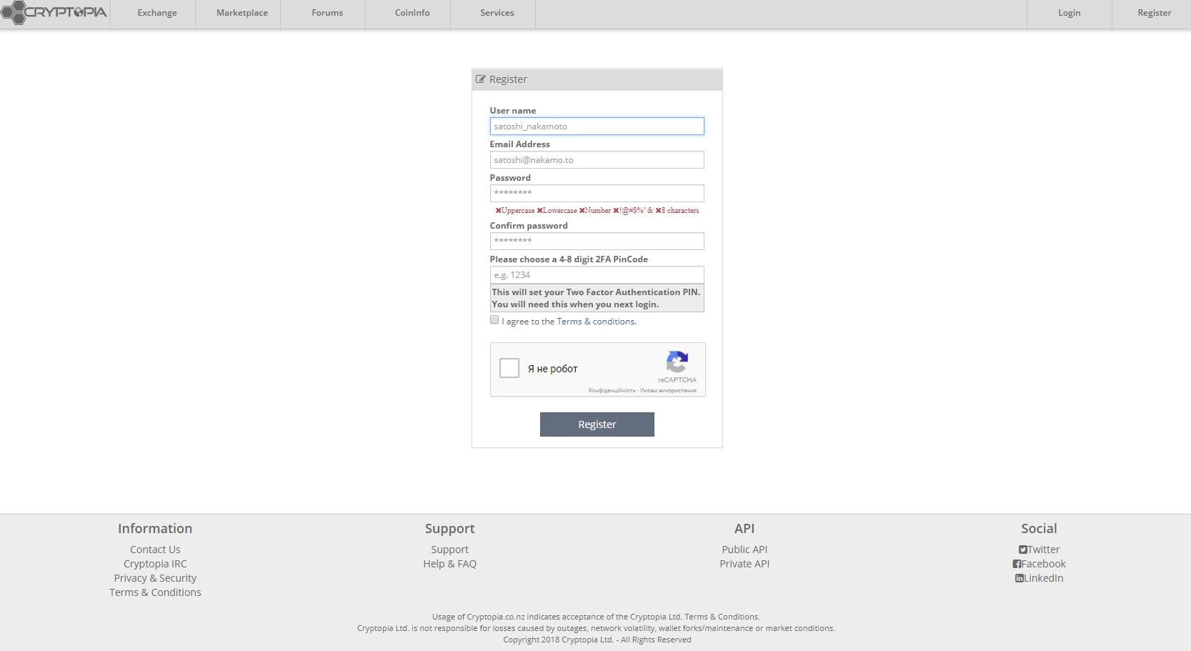 биржа cryptopia регистрация